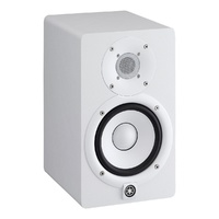 YAMAHA HS5 WHITE ACTIVE MONITOR SPEAKER