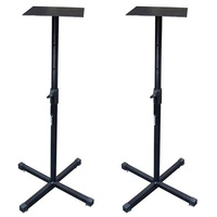 "ICON STUDIO ICON SB200 Studio Monitor Stand 8""  (pair)"