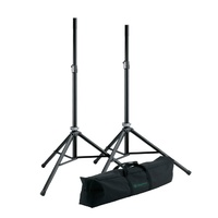 Konig & Meyer 2 Speaker Stands in bag: Aluminium: Rated to 50kg