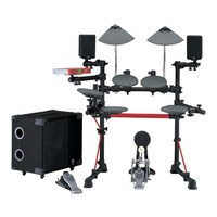 YAMAHA MS100DR 100W DTX DRUM MONITOR SPEAKER SYSTEM